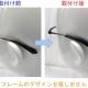 ゴルフ時のサングラス&メガネのズリ防止グッズの提案。