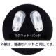 前傾姿勢乗車のオートバイメガネ&バイク度付きサングラス