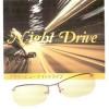 ●夜間ドライブメガネレンズ