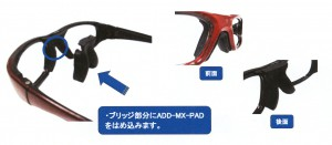MX-21 の各部部品