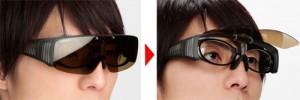 射撃用跳ね上げサングラスは、現在のメガネの上から掛けることもできます。
