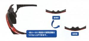 野球眼鏡子供用度付きゴーグルフレームの内側