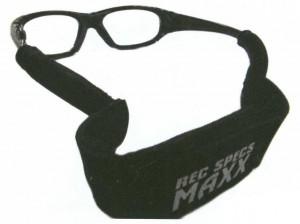 メガネをかけてスポーツを行う時の目の怪我を予防する度入りゴーグルのご提案眼鏡ショップ。