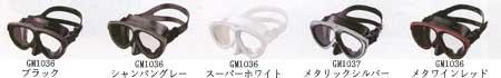 軽くて、コンパクトな度付きダイビングマスクで視界スッキリで快適なダイビングを
