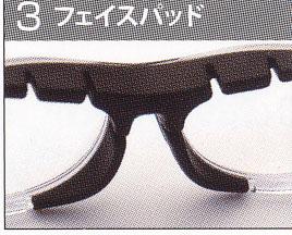 様々なスポーツ競技で使用可能な子供用度付き保護眼鏡