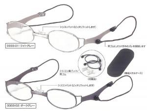 面を被るスポーツ時のメガネ