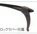 釣りどきの跳ね上げ式度つきサングラスは、遠近両用サングラスとしても便利です。