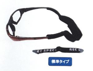 保護用スカッシュメガネ&保護スカッシュ用眼鏡&保護ゴーグル用スカッシュ