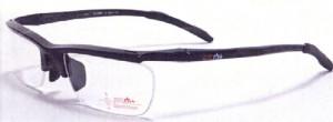 ベイスボールどきのメガネと普段の眼鏡を兼用フレームRH17905