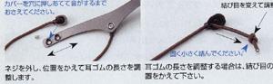 ラクロス眼鏡フレーム&ラクロスめがねフレーム&ラクロスメガネフレーム