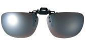 前掛けの跳ね上げ式サングラスはドライブどきに便利なサングラスです。