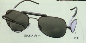 つり&老眼と老眼鏡&偏光フィルター