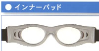 安全で丈夫な子供用サッカー度つきゴーグルはサッカーを快適にするメガネです。