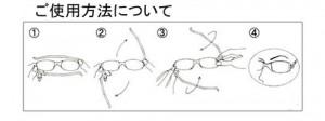 登山用シニアグラス&登山用携帯グラス&登山用老眼鏡&登山用コンパクトグラス