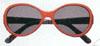 子供用サングラスには紫外線から眼を」守るためのUVカットが施していることが大切です。