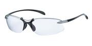 野球どきに最適な軽い度入りサングラスのご提案スポーツサングラス専門店