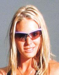 度入りスポーツサングラス自転車用に、女性用として小さいスポーツサングラスができました。