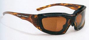眼鏡、めがね、メガネは自転車どきに適した自転車メガネを選ぶことで快適に乗れます。