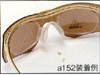 歪みのない度つきスポーツグラスは、レンズ設計によって決まります。