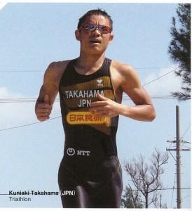 マラソン、ジョッキング、ランニングに適したメガネ選びはスポーツグラス専門店にお任せ下さい。