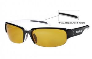 高校野球対応モデルサングラスのスポーツ用サングラスです。
