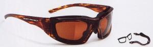 メガネが必要なインラインスケーターに適したサングラス度付き、メガネのご紹介専門店
