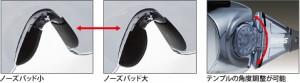 スキーどきのメガネを掛けている方の便利なオーバーサングラスのご紹介。