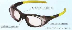 めがねを掛けてスポーツをされる方にとって、度つきスポーツメガネの選び方は大切です。