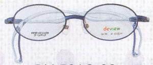 ジュニアに適したふだんメガネ兼用スポーツグラス度付きのご紹介