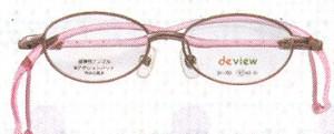 ジュニアに適したふだんメガネ兼用スポーツグラス度入りのご紹介