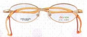 ジュニアに適したふだんメガネ兼用度付きスポーツグラスのご紹介