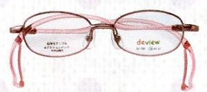 ジュニアに適したふだんメガネ兼用度つきスポーツグラスのご紹介