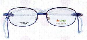 ジュニアに適したふだんメガネ兼用度つきスポーツ用グラスのご紹介