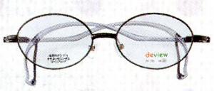 ジュニアに適したふだんメガネ兼用度付きスポーツ用グラスのご紹介