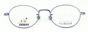 子ども野球用眼鏡フレームのフロント部