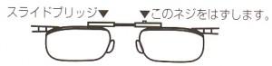 携帯用メガネは老眼鏡としてやスペアメガネとしても活用があります