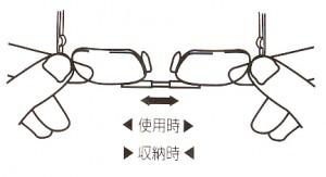 折りたたみ式眼鏡フレームは旅行やお買物どきにバックに収納でき便利です