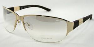 野球時の度付きサングラスと普段時の度つきサングラスを兼用でるサングラスを提案