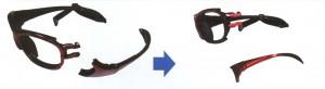 度入りスポーツグラスゴーグルはスポーツにおける眼の保護眼鏡にもなります。