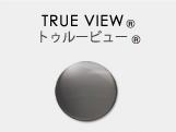お仕事時、ドライブ時などの長時間のクルマの運転に適した偏光レンズ TALEXタレックス