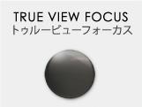ドライブメガネは長時間の運転にも眼が疲れにくいTALEX偏光レンズがお薦めです。