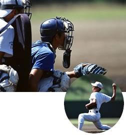 野球観戦双眼鏡でキャッチャーのサインが見える