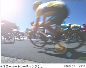 自転車13