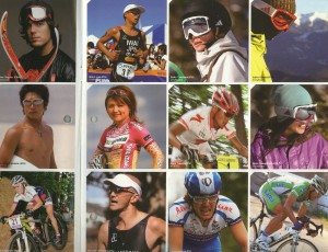 スポーツサングラスイメージ6