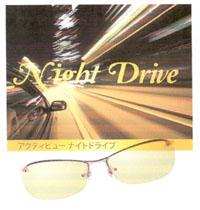 夜間ドライブどきの快適レンズ