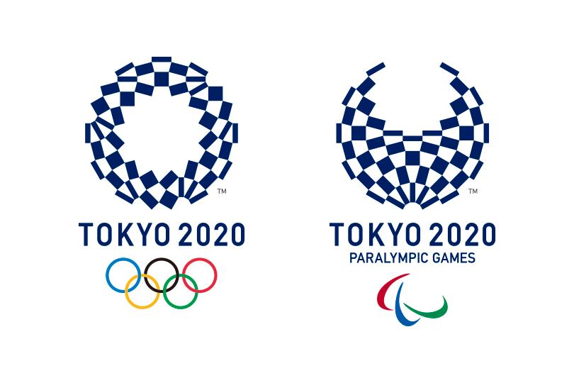 スポーツの祭典2020東京オリンピック