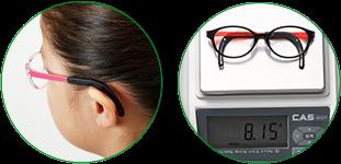 治療を目的にした眼鏡フレームの特徴