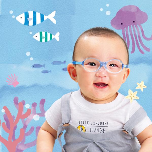 地調を目的にした乳児用メガネ